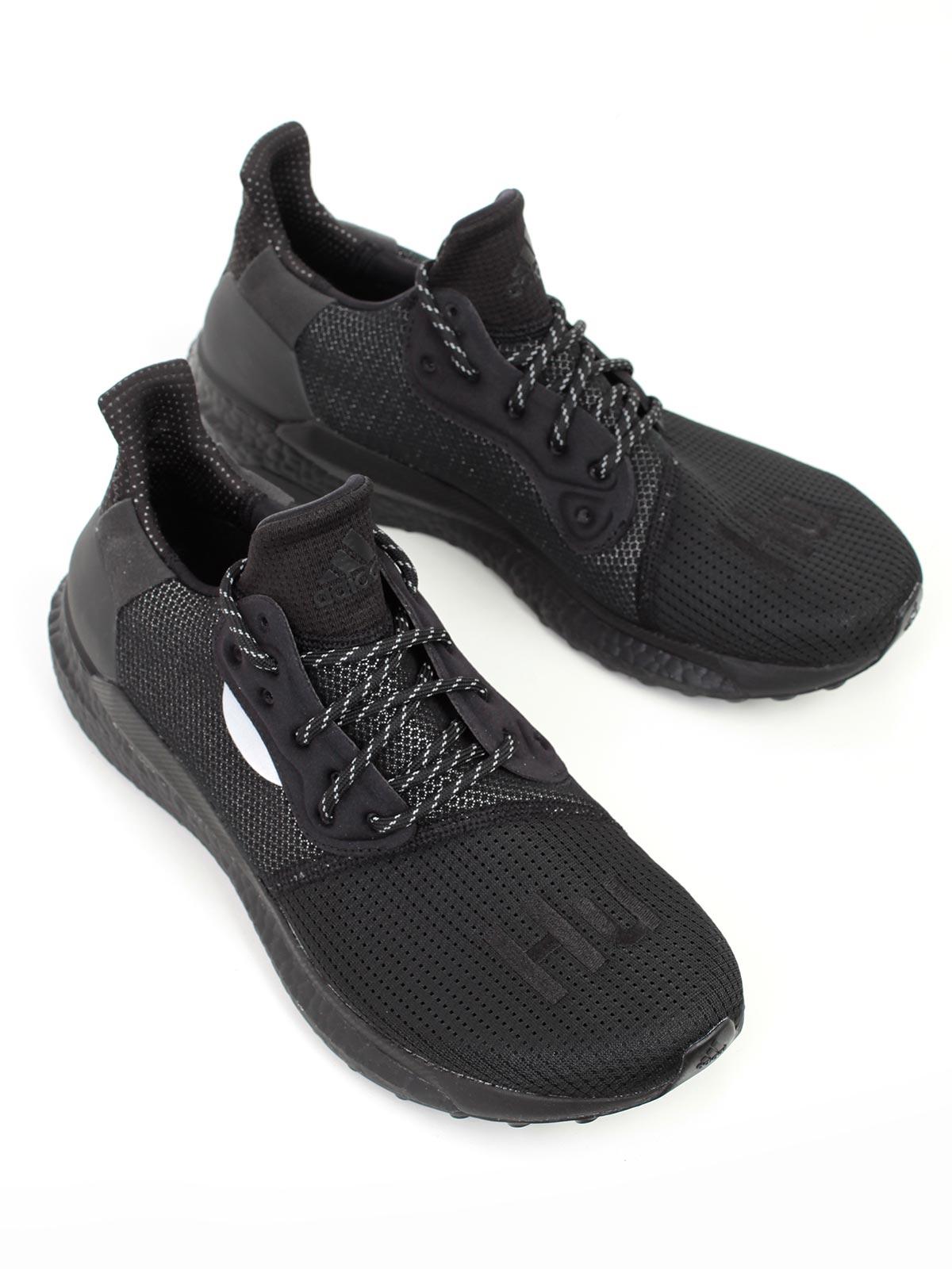 Adidas Pharrell Williams Hu Shoes
