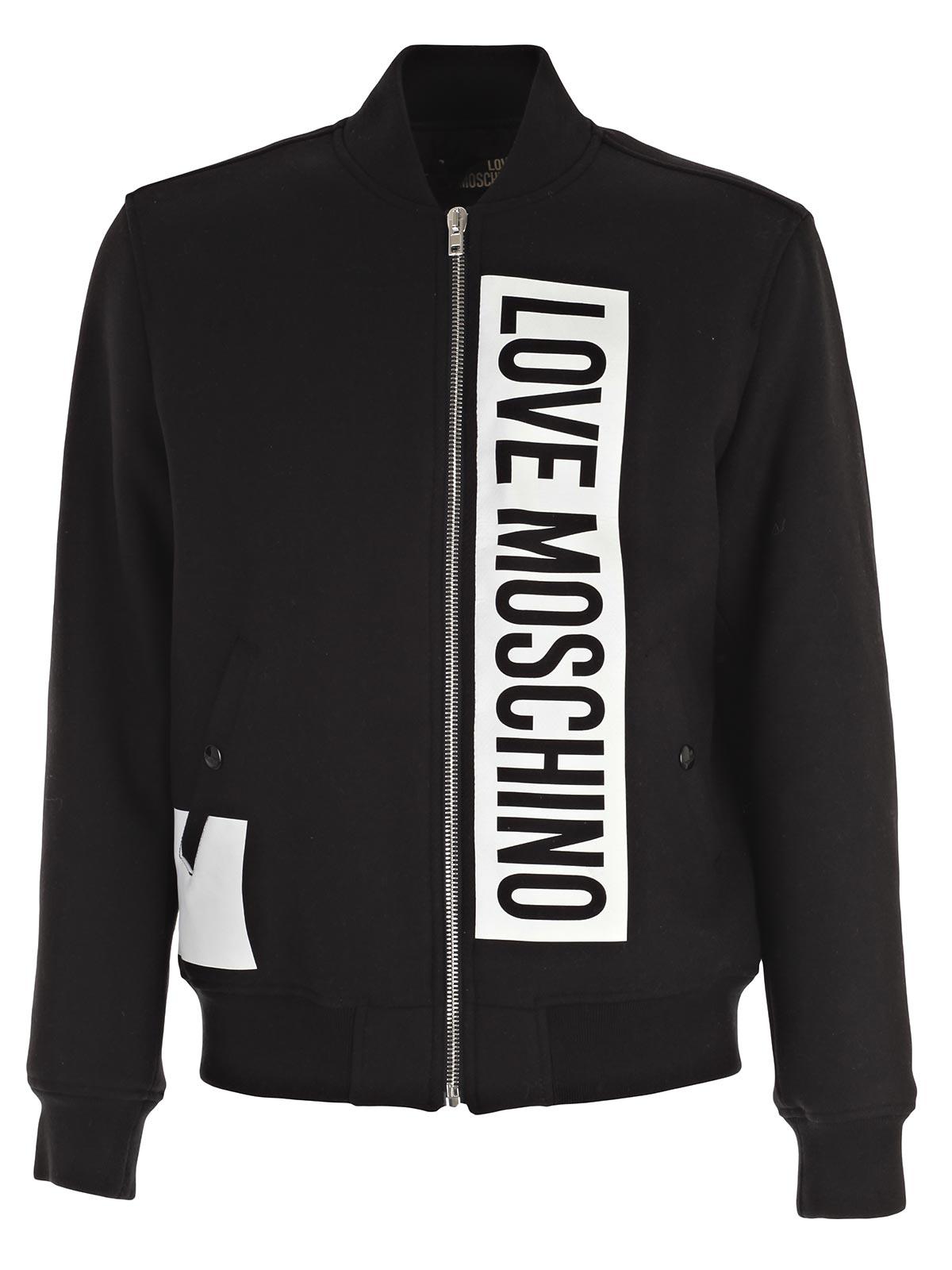 Love Moschino Bomber Jacket